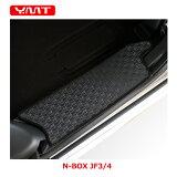 新型 N-BOX N-BOXカスタム JF3 JF4ラバー製ステップマット YMT製