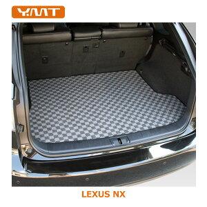 【送料無料】YMT レクサス NXNX300h/NX200t/NX300h F SPORT/NX200t F SPORTラゲッジマット(カ...