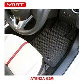 【送料無料】YMT アテンザセダン/アテンザワゴンラバー製運転席用フロアマット GJ系