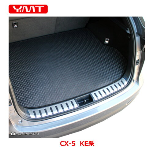 YMT CX-5ラバー製ラゲッジマット(トランクマット)KE系
