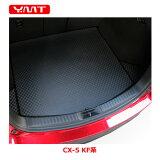 新型CX5 KF系 ラバー製ラゲッジマット(トランクマット) YMT