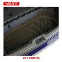 【送料無料】e-power対応! 新型セレナ C27 ラバー製ラゲッジ...