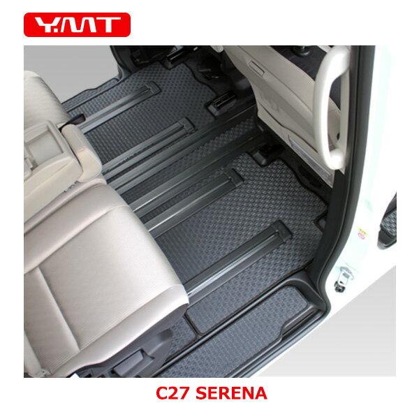新型セレナC27 ラバー製フロアマット+ステップマット+ラゲッジマット YMTフロアマット:Y・MT