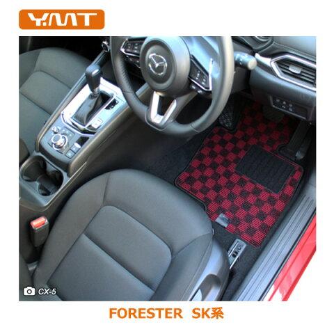 【送料無料】新型フォレスター フロアマット+ラゲッジマット SK系フォレスター YMT