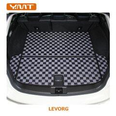 【送料無料】YMT レヴォーグラゲッジマット(カーゴマット)LEVORG VM4 VMG レボ…
