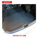 YMT 20系エスティマハイブリッドラバー製ラゲッジマットLサイズ