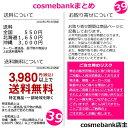 資生堂 バルサム アンド ボディ コンディショナー<ハード> 200g 3