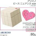 アリミノ ピース ニュアンスワックス (バニラ) 80g 【dtm_sale2017】