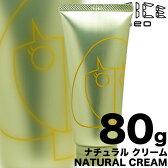 アリミノ スパイスネオ ナチュラルクリーム 80g
