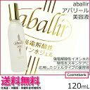 アバリール 美容液 120mL 【強電解酸性イオン水 プロ用 業務用 大容量】 2