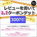 資生堂 バルサム アンド ボディ コンディショナー<ハード> 200g 2