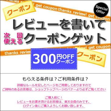 ルベル イオ セラム オイル 100mL【ヘアトリートメント/サロン専売品】