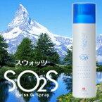 スウォッツ(SO2S) 300mL 【 ヴァリュゲイツ/アグレックス 】