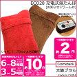 充電式ゆたんぽ【 ブラウン レッド 】よりご選択 (お知らせアラーム付き) ECO28 大阪ブラシ