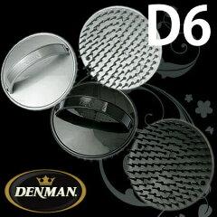 デンマンのシャンプーブラシデンマンブラシ D6 シャンプーブラシ シルバー/ブラックご選択