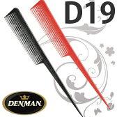 DENMAN|デンマン コーム D19【 レッド 】のみ