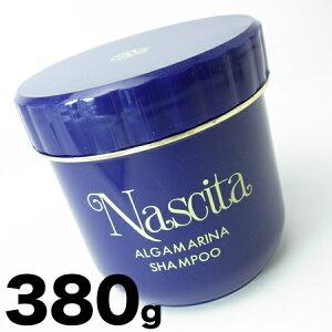 【30%OFF!】Nascita ALGAMARINA/ナシータ アルガマリーナ シャンプー ドライヘア用【毛髪...