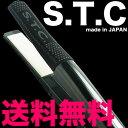 STC ヘアストレーナー 25mm 業務用ストレートアイロン【A★】
