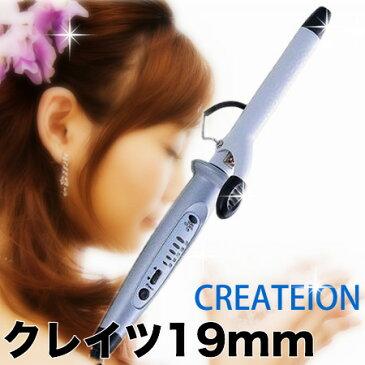 クレイツ 19mm イオンカールアイロン Createion 【A★】