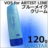 サンスター VO5 ブルーメイククリーム 120g<微香・ヘアクリーム>