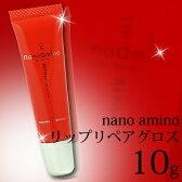 ニューウェイジャパン ナノアミノ リップリペアグロス 10g