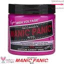 【送料無料!】マニックパニック コットンキャンディーピンク ヘアカラークリーム 118mL <カラークリーム|カラーバター|グロー(ブラックライトで光る)|マニパニ>