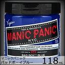 マニックパニック ヘアカラー バッドボーイブルー 118mL