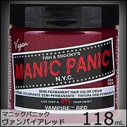 マニックパニック ヴァンパイアレッド
