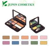 ジュポン化粧品 エルエリート アイシャドウ (レフィル) 【10色から選択】
