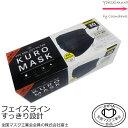 【あす楽】PFE 不織布 3層 マスク 30枚入り 幅広サイズ KURO MASK 黒マスク【花粉・PM2.5・ハウスダスト|99%カットフィルター採用】PFE・BFE・VFE試験にて平均99%カット|中国製|日本規格サイズ|全国マスク工業会