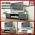 46V対応引出付き木製テレビボード