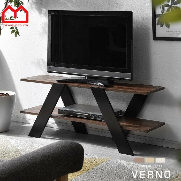 テレビボード ベルノ 幅115cm