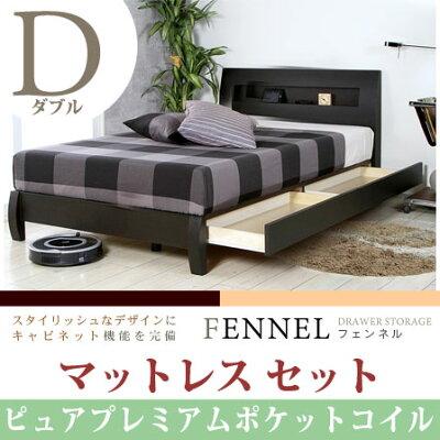 木製ベッドピュアプレミアムマットレス付ダブル