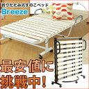 すのこベッド 折りたたみベッド シングル スノコベッド 折り畳みベッド ホワイト 白 ブラック ...