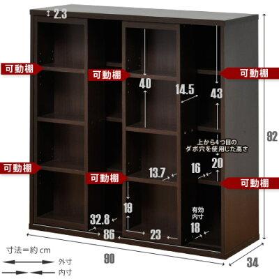 ダブルスライド本棚奥深タイプ900幅2個セット