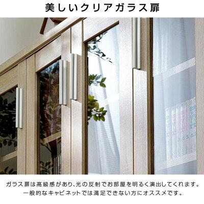 大容量収納おしゃれなガラス扉付きAVキャビネットブルーノ4枚扉タイプ