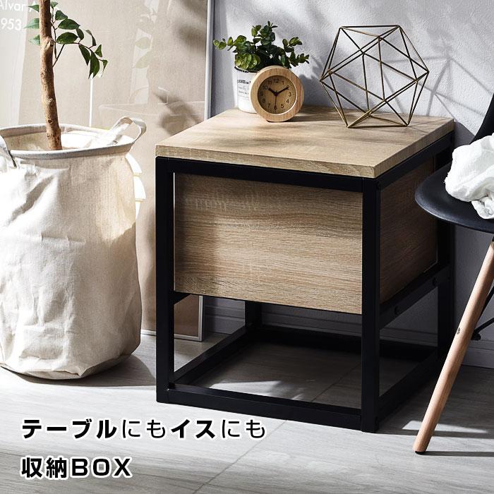 テーブルにスツールに収納に デザイン 収納ボックス ダイバーシティー