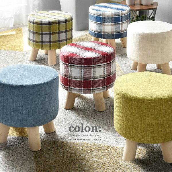 おしゃれスツールかわいいチェア丸椅子丸型円形北欧シンプルナチュラル天然木脚丸型タイプ布地ファブリック北欧風木製椅子いすイス子供子