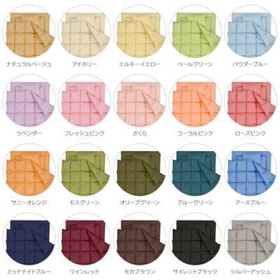 新20色羽根布団8点セット(ベッドタイプ&和タイプ:シングル)