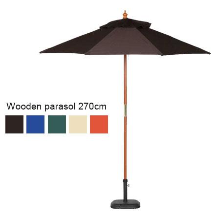 木製パラソル 270cm