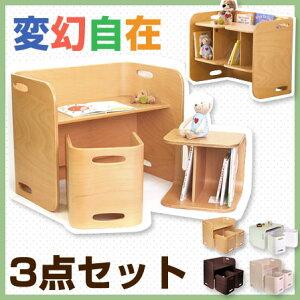 送料無料 キッズデスク &チェアー 3点セット テーブル 木製 子供用 本棚 こども キッズ用 椅子 ...