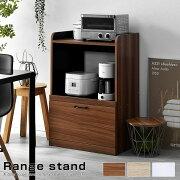 ルミナーレ スライド キッチン スペース ホワイト コンパクト シンプル アウトレット
