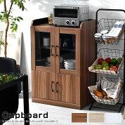鏡面ミニ食器棚 幅60cm 高さ90cm ルミナーレ