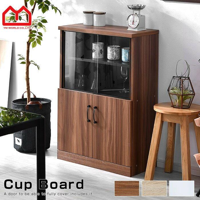 キッチンミニ食器棚 高さ90cm ルミナーレ
