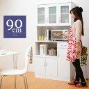 食器棚 90cm 幅90cm 90幅 高さ180cm キッチンボード カップボード キッチン収納 キャビネット ...