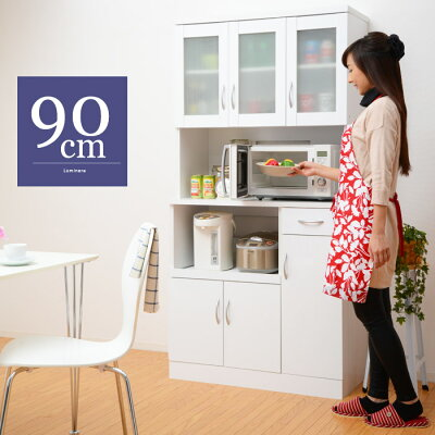 食器棚ルミナーレ幅90cm