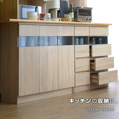 薄型キッチンカウンター下収納ハモンド幅約30cmタイプ