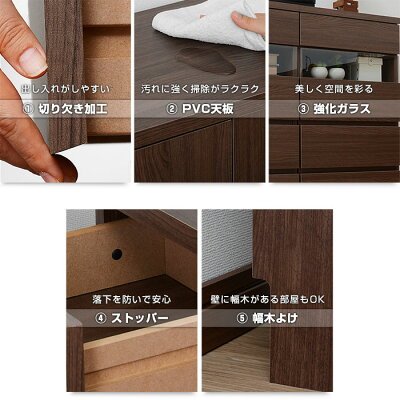 薄型キッチンカウンター下収納ハモンド幅約45cmタイプ