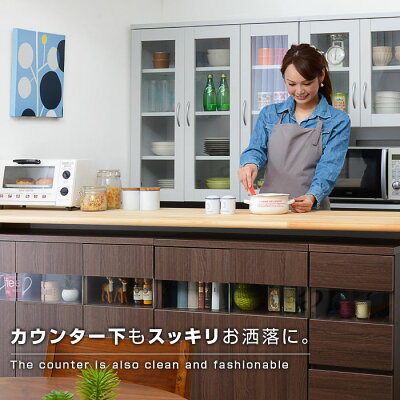 薄型キッチンカウンター下収納ハモンド幅約120cmタイプ