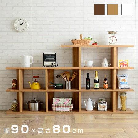 おしゃれな格子デザイン 木製オープシェルフ ライブラ (約)幅90×高さ80cm